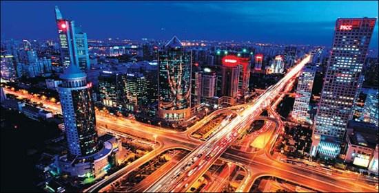 China. Foto | fuente externa